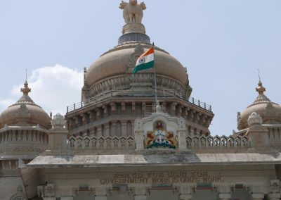 Vidhana Soudha Government building Bangalore India