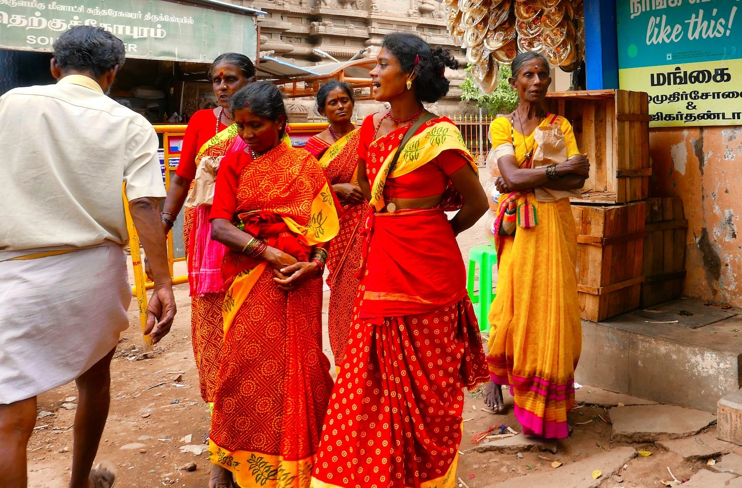 Madurai Like this