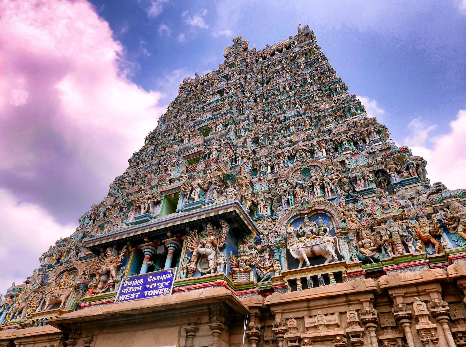 Madurai Menakshi Temple West tower from below