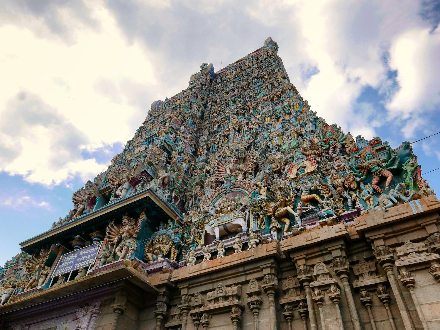 Madurai The South tower